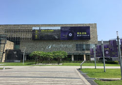 國立台灣美術館(国立台中美術館)