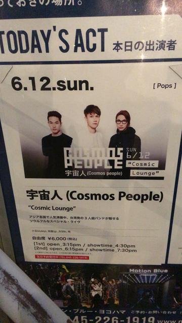 cosmus01