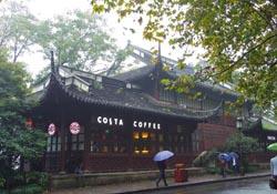 COASTA COFFE(西泠店)