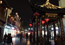 清河坊歴史文化街、河坊街(カボウガイ)、清河坊(チンフーファン)