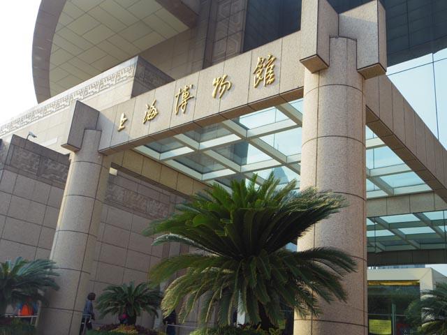 shanhai02
