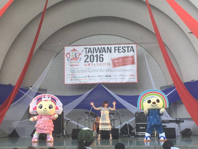 taiwanfes01