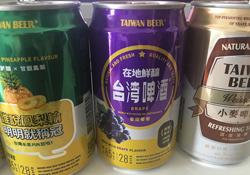 台湾ビール フルーツビールのパッケージデザインが一新!