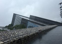 蘭洋博物館