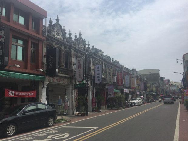 太平老街(雲林県)