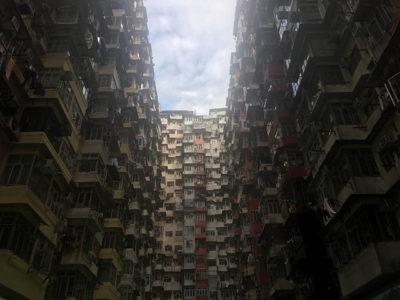 益昌大厦(香港)