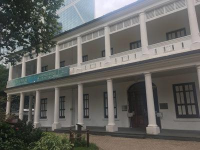 茶具文物館(香港)